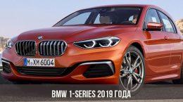 BMW 1-series 2019 года