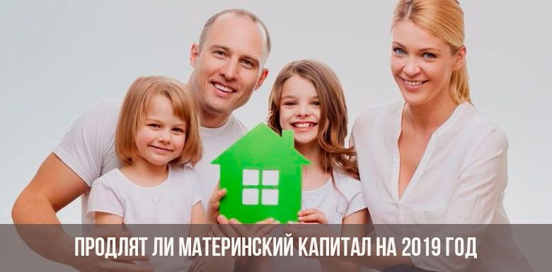 Волга капитал негосударственный пенсионный фонд личный кабинет