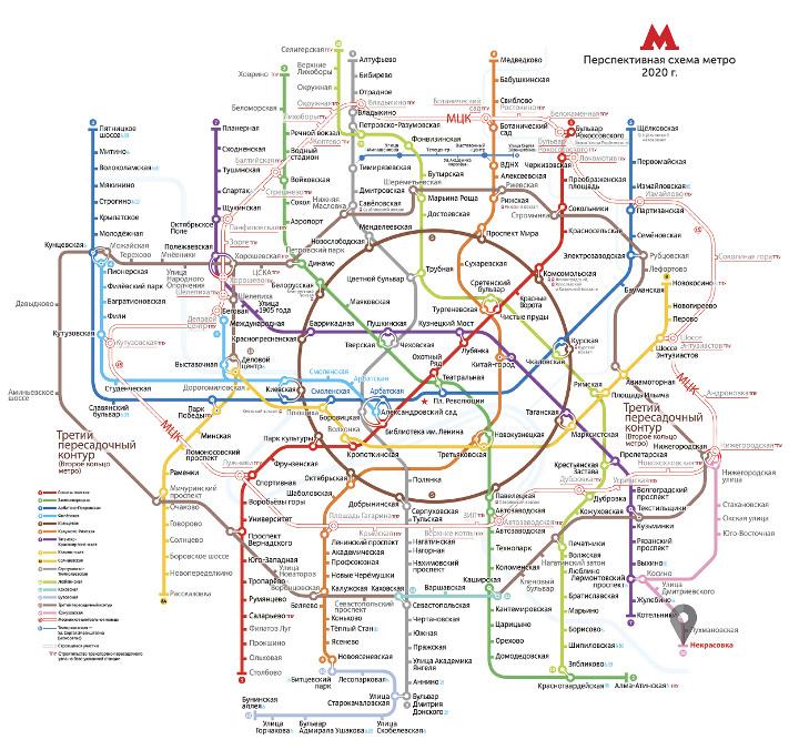 станция некрасовка на схеме метрополитена