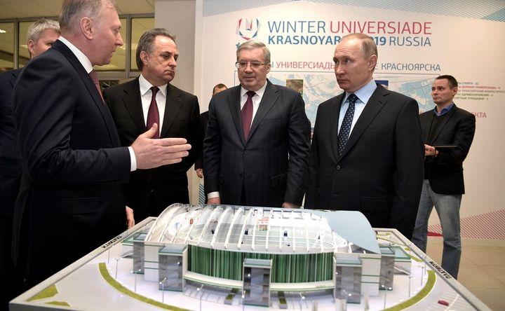 Путин на встрече по поводу Универсиады 2019