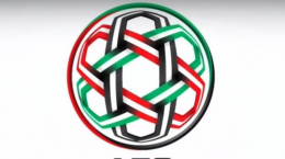 Кубок Азии по футболу 2019: логотип