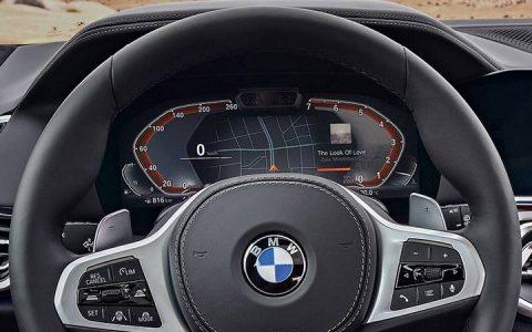 Рулевое колесо и консоль BMW X5 2019