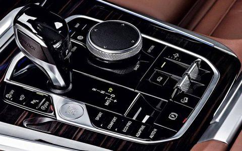 Пульт управления мультимедийной системой BMW X5 2019