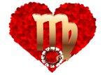 знак девы на сердце