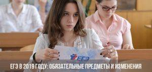 Правила сдачи экзаменов ПДД в ГИБДД
