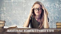Школьница в очках
