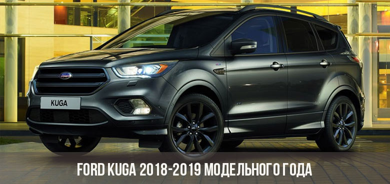 ford kuga 2018 2019. Black Bedroom Furniture Sets. Home Design Ideas