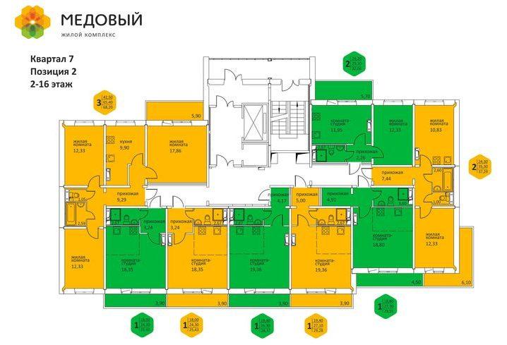 Планировка квартир ЖК Медовый