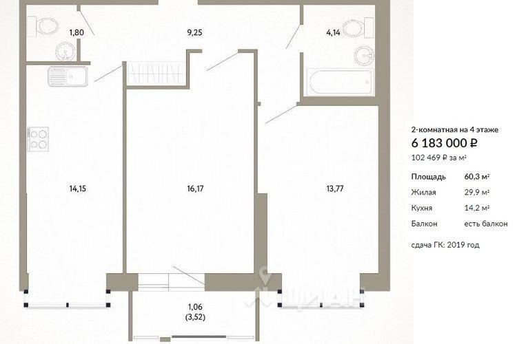 Планировка квартир в ЖК «Георг Ландрин» Спб