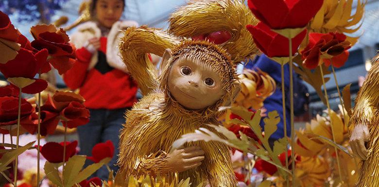 соломенная обезьяна