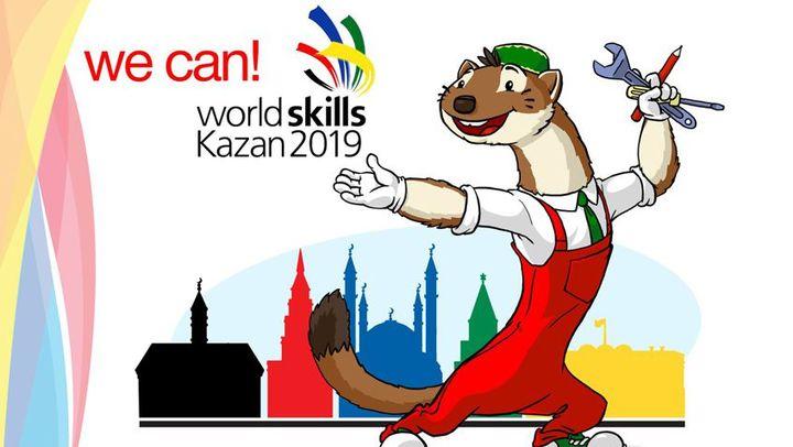 Эмблема Worldskills 2019