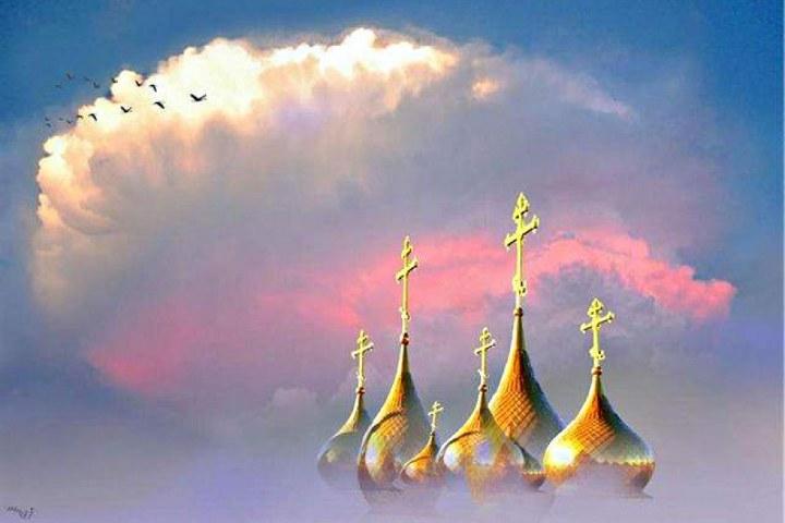 купола церкви в небесах