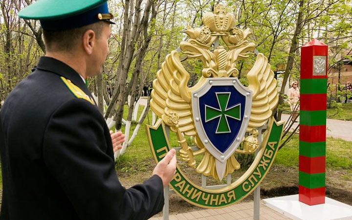 День пограничника когда и как отмечают в России с 2019 году
