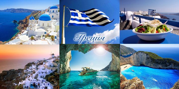 Греция в январе