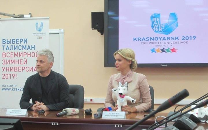 Презентация талисмана Универсиады в Красноярске