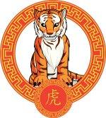 китайский знак тигр