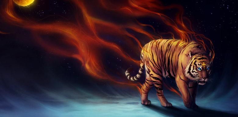 тигр с огненным ветром