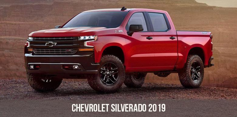 Chevrolet Silverado 2019 года