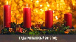 Новогодняя ель и свечки
