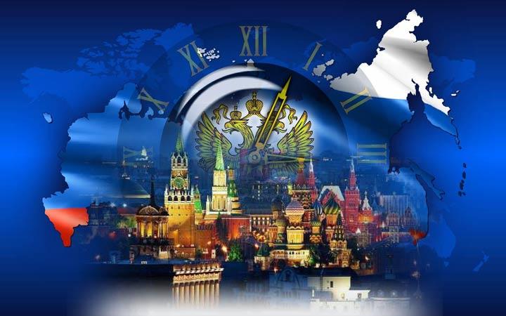 Праздники России на 2019 год