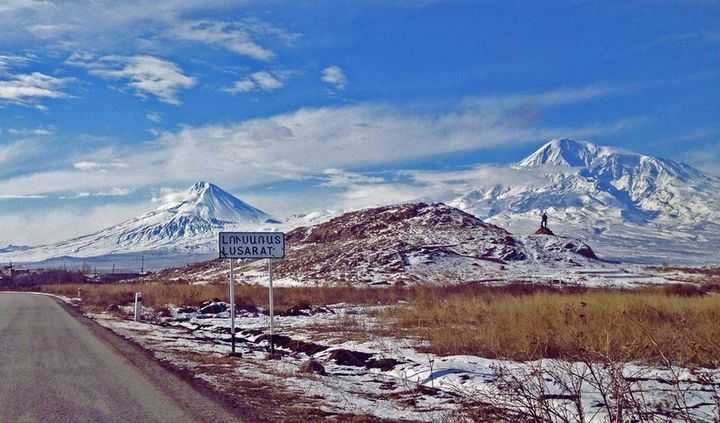 Библейская гора Арарат