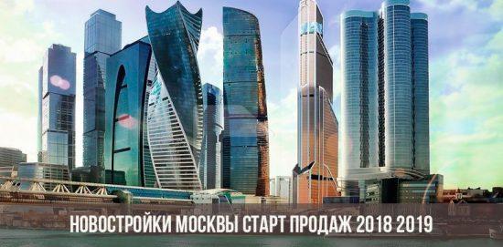 Новостройки Москвы 2018-2019