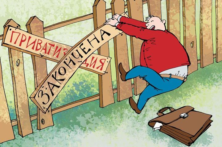 Карикатура об окончании приватизации