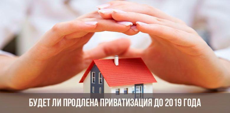 Макет частного дома