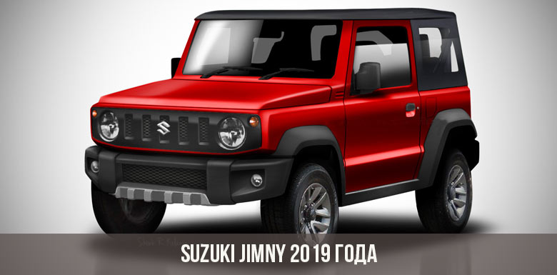 suzuki jimny 2018 2019. Black Bedroom Furniture Sets. Home Design Ideas