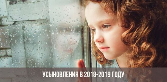 Грустная девочка у окна