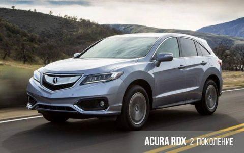 Acura RDX 2019 2 поколение