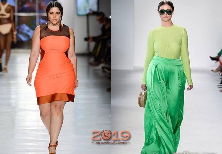 Яркие цвета в моде для полных 2018-2019