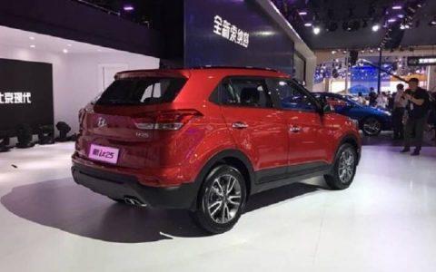 Задний бампер Hyundai Creta 2018-2019