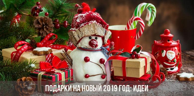 Идеи креативных подарков на новый год 2019 - КалендарьГода