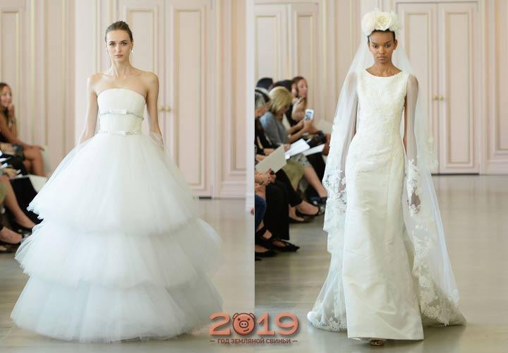 Свадебное платье откутюр 2081-2019