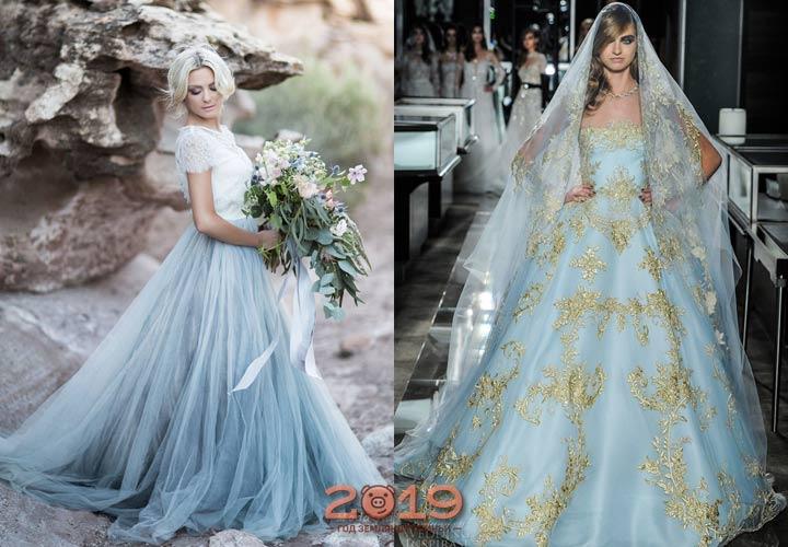 Нежно-голубое платье невесты