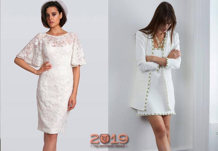 Классическое короткое платье невесты 2018-2019 года