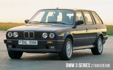 BMW 3 series 2 поколение