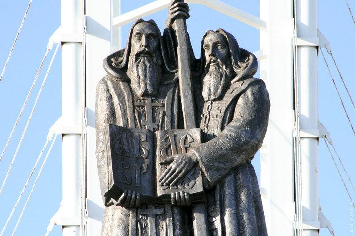статуя Кирилла и Мефодия