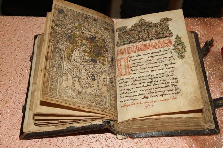 книга на старославянском языке