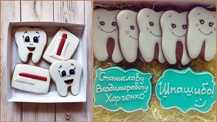 Пряники на день стоматолога