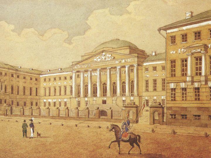 Московский университет в 1920 году