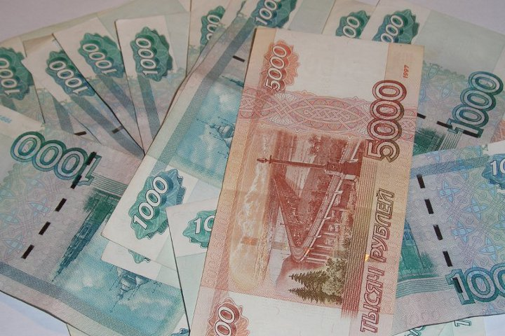 российские тысячные купюры