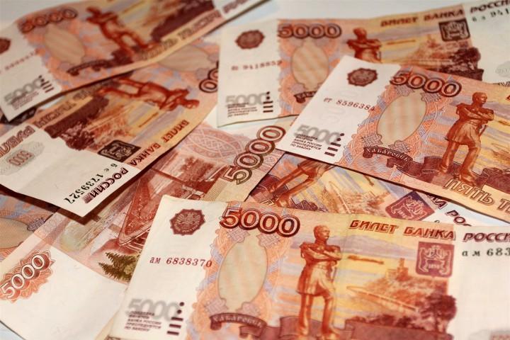 российские пятитысячные купюры