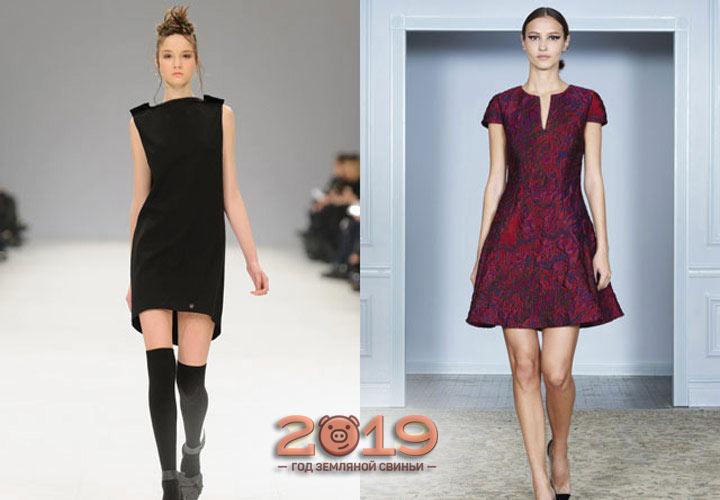Платье коктейльное 2018-2019