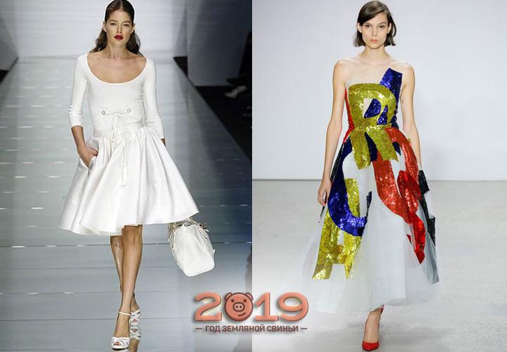 Платье с пышной юбкой 2018-2019