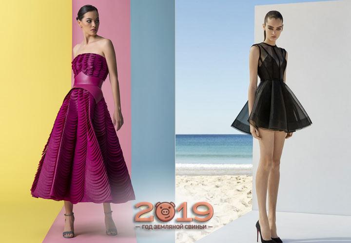 Модное платье с пышной юбкой
