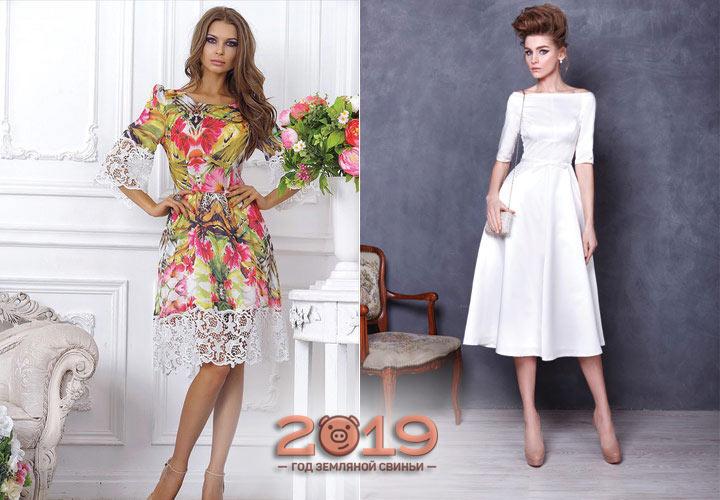Платье с рукавом мода 2018 года