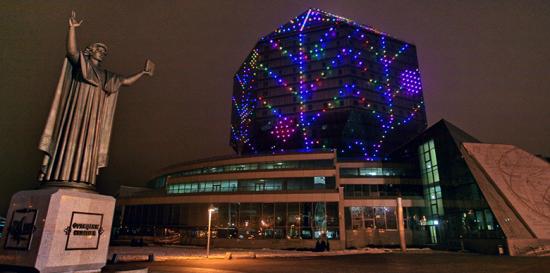 Новый год в Минске: Национальная библиотека