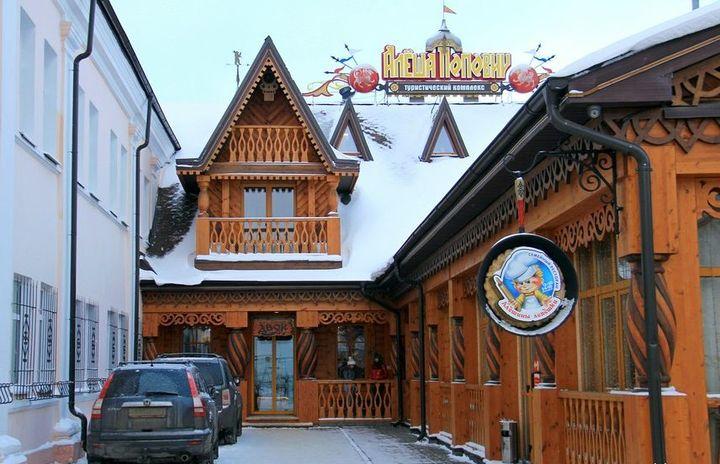 Гостиница Алешин Двор в Ярославле